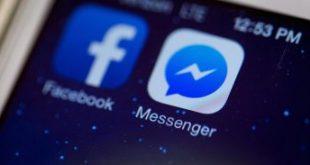 f7e438724 تطبيق إنستاجرام يرسل تنبيها للمستخدمين عند أخذ لقطة من الرسائل ...