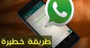 حل اغلاق الحساب المؤقت في برنامج سناب شات snapchat - حلول