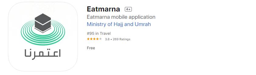 تحميل تطبيق إعتمرنا Eatmarna
