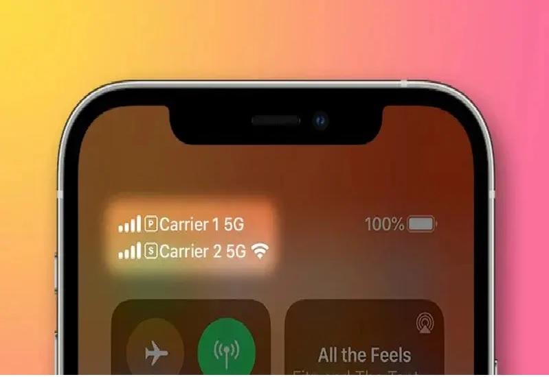 أهم 8 مزايا جديدة في تحديث iOS 14.5 القادم لهواتف آيفون